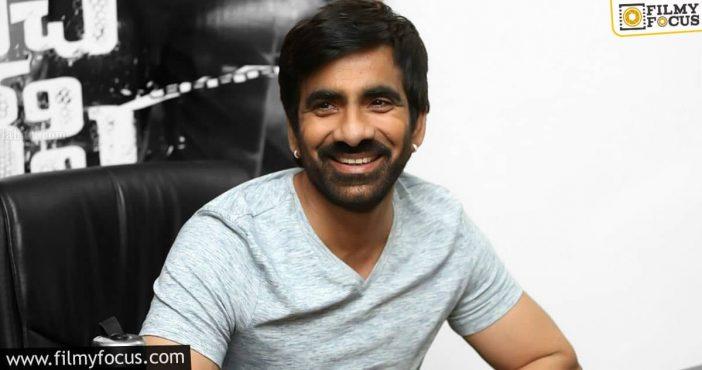 Ravi Teja To Launch His Next On Ugadi