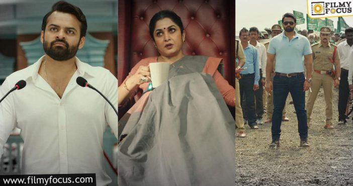 Republic Teaser A Deva Katta Mark Intense Political Drama That Creates A Solid Impact