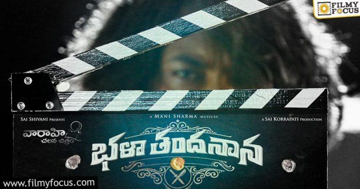 Sree Vishnu's Next Bhala Thandanana Commences The Shoot