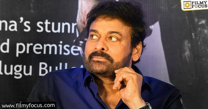 Star Heroine Gives A Shock To The Makers Of Chiranjeevi's Next