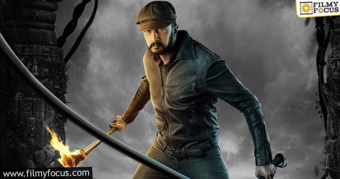 Sudeep's Much Awaited Pan India Film Gets A Release Date