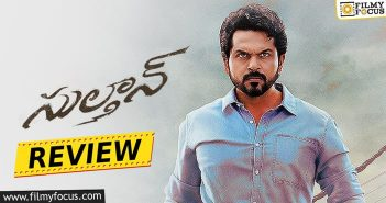 Sulthan Movie Review And Rating English