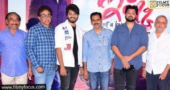 Teja Sajja, Priya Varrier, Megaa Super Good Films Ishq Trailer Out