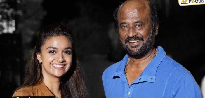 Annaatthe: Keerthy Suresh's role revealed?