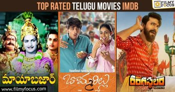 Top Rated Telugu Movies Imdb
