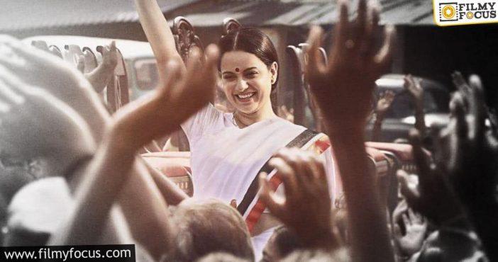 Tough Times Ahead For Kangana Ranaut's Thalaivi