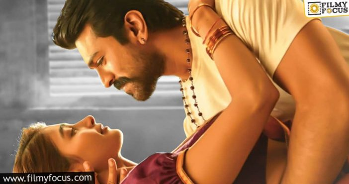 Ugadi Special From Acharya Charan And Pooja's Sizzling Chemistry