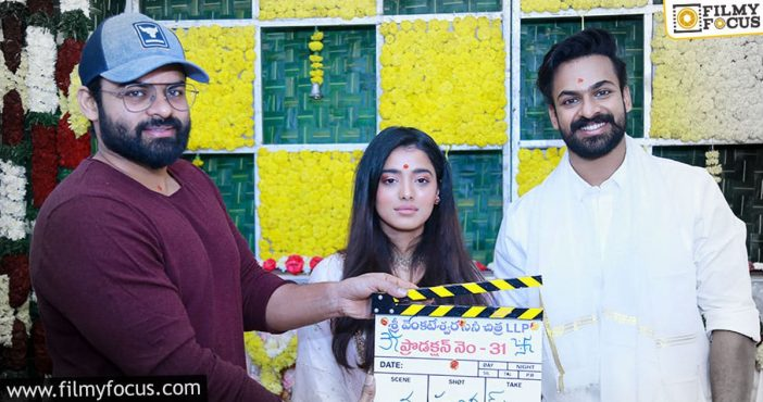 Vaishnav Tej's Third Movie Launched