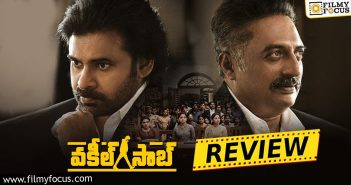 Vakeel Saab Movie Review English