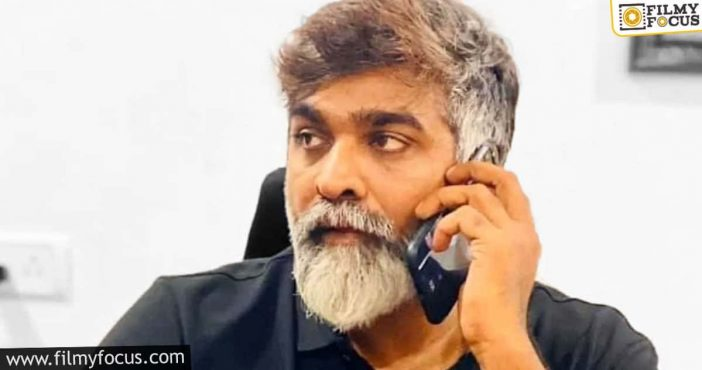 Vijay Sethupathi Hires A Telugu Tutor; Deets Inside