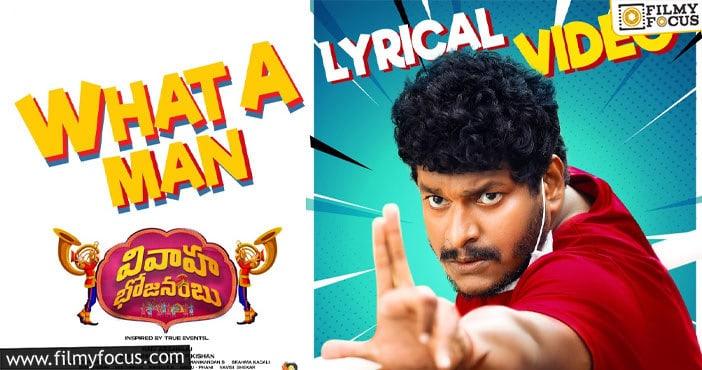 'what A Man' Song From 'vivaha Bhojanambu' Unveiled!