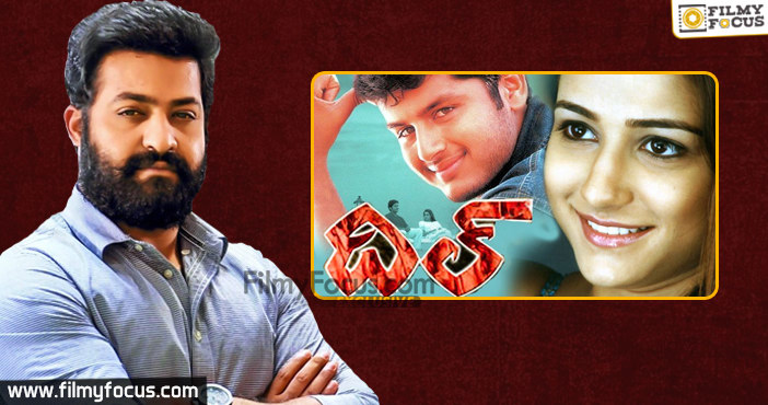 1 Ntr Rejected Dil Movie