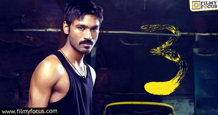 12 Best Movies Of Dhanush