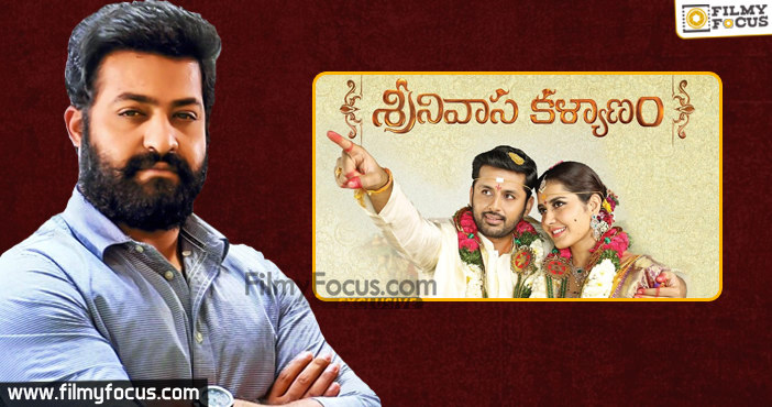 12 Ntr Rejected Srinivasa Kalyanam Movie