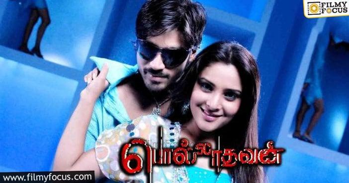 13 Best Movies Of Dhanush