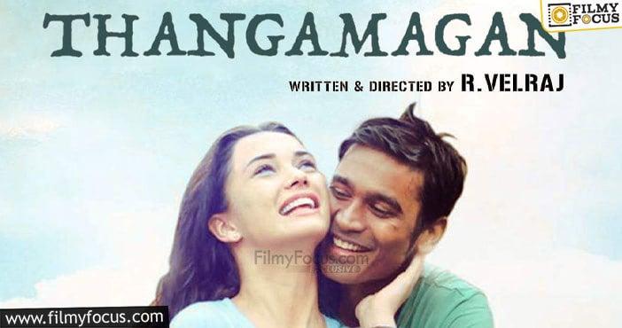 14 Best Movies Of Dhanush