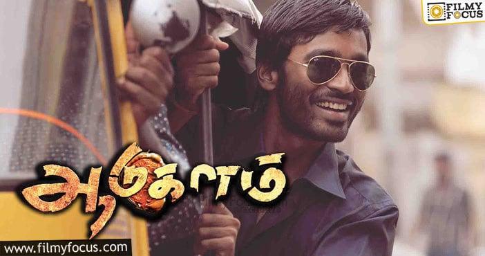 2 Best Movies Of Dhanush