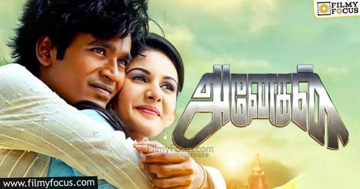 4 Best Movies Of Dhanush