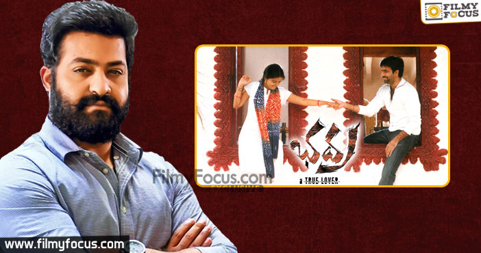 4 Ntr Rejected Bhadra Movie