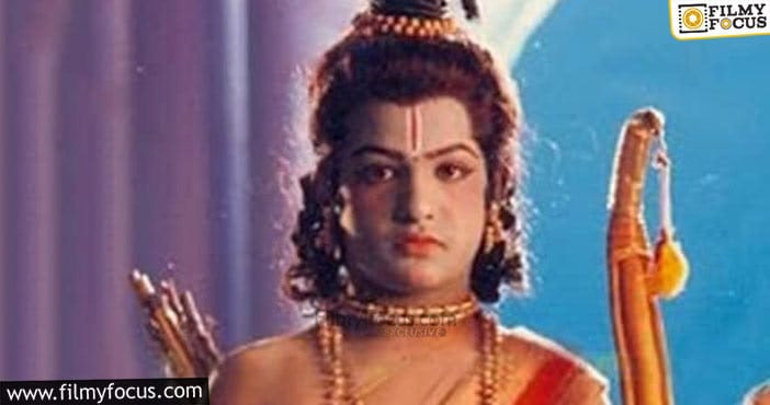 4 Interesting Facts About Ntr