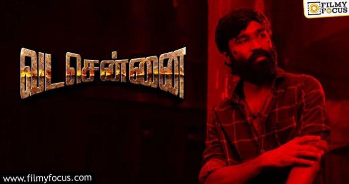 5 Best Movies Of Dhanush