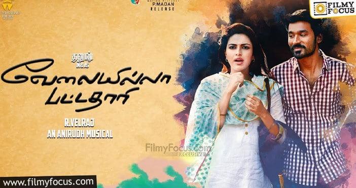 7 Best Movies Of Dhanush