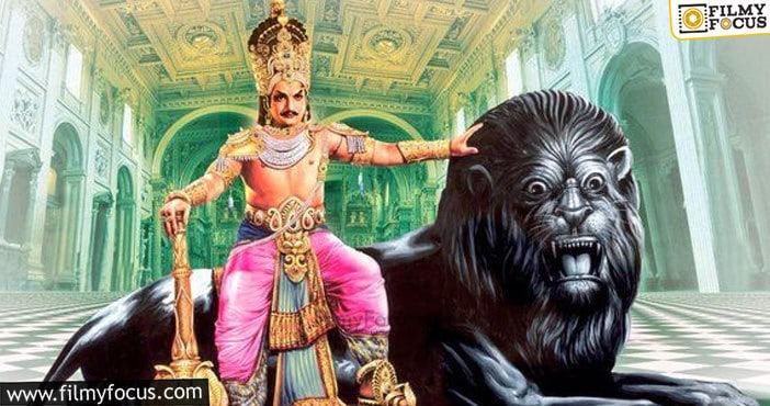 7 Interesting Facts About Ntr