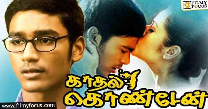 8 Best Movies Of Dhanush