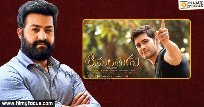8 Ntr Rejected Srimanthudu Movie