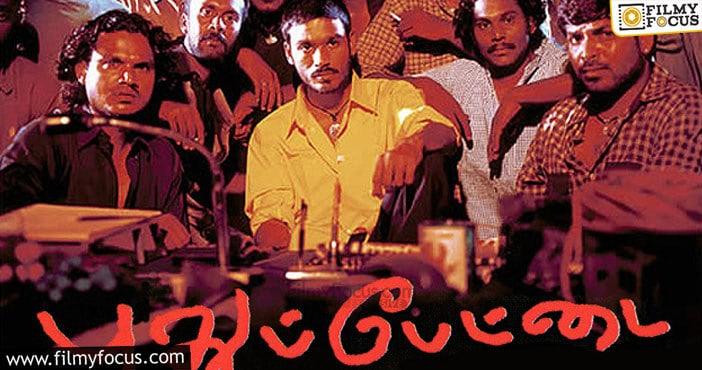 9 Best Movies Of Dhanush