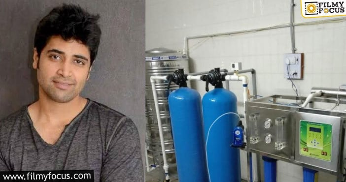 Adivi Sesh Got Installed A Water Purification System At Koti Government Hospital