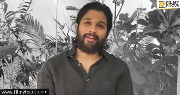 Allu Arjun Gives Clarity On His Health Condition