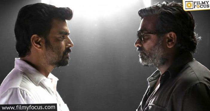 Bollywood More Troubles For Vikram Vedha's Remake