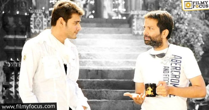 Can The Trivikram Mahesh Duo Pull This Feat Off