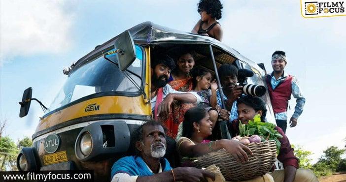 Cinema Bandi's Trailer Geta Amazing Response