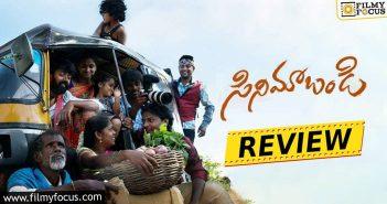 Cinema Bandi Movie Review And Rating English