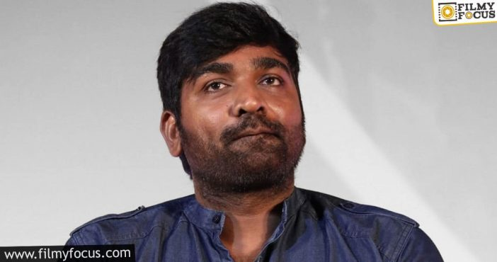 Confirmed Vijay Sethupathi To Host This Show