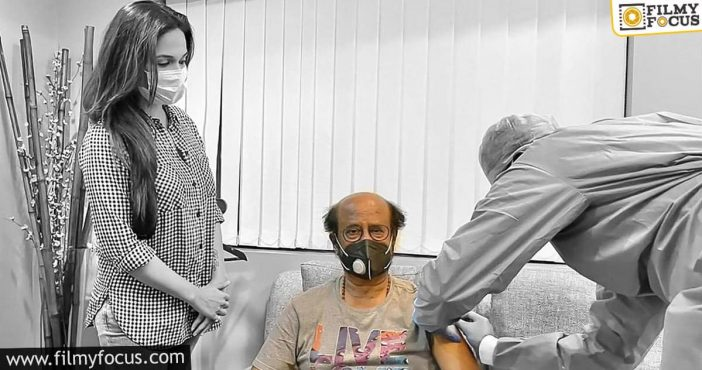 Covid Emergency Rajinikanth Gets His First Dose Of Vaccination