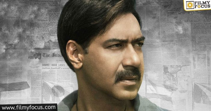 Cyclone Tauktae Affects This Ajay Devgn's Movie Badly