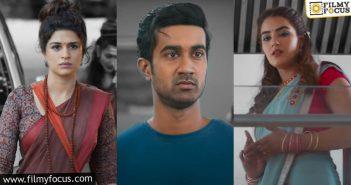 Ek Mini Katha Trailer Addresses An Unconventional Concept