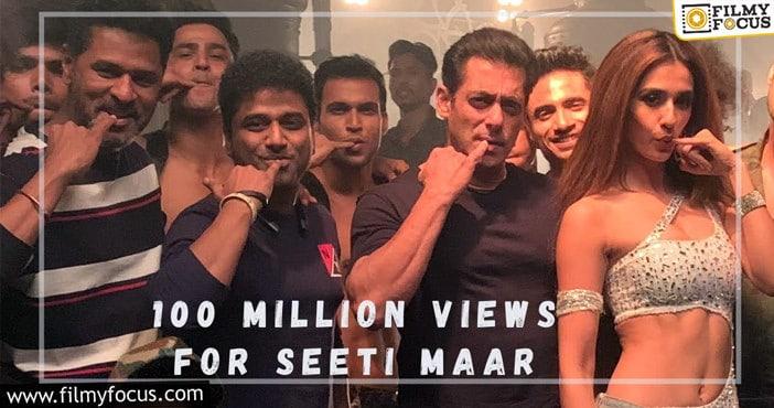 Fastest 100 Million Views Of Seetimaar Song From Salman Khan Radhe