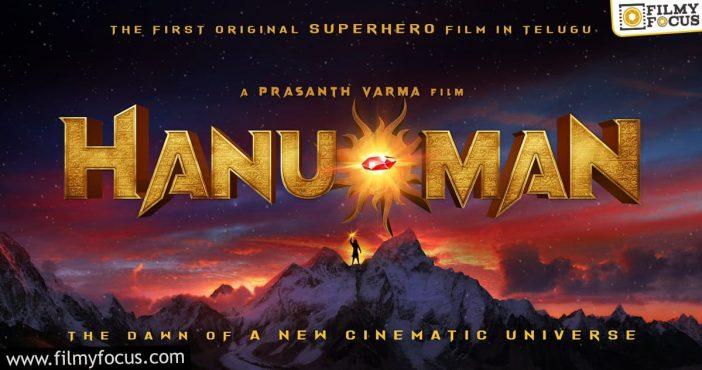 hanuman a new beginning for telugu cinema