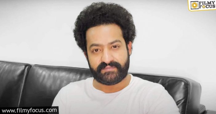 Here's Ntr's Humble Request To Fans