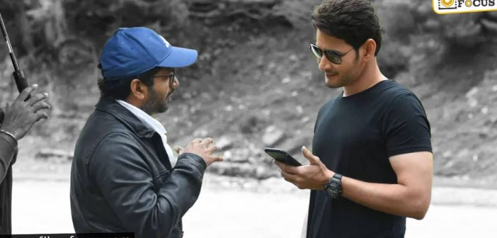 Here's clarity on Anil Ravipudi's project with Mahesh Babu