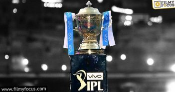 Ipl 2021 Is Postponed Or Suspended
