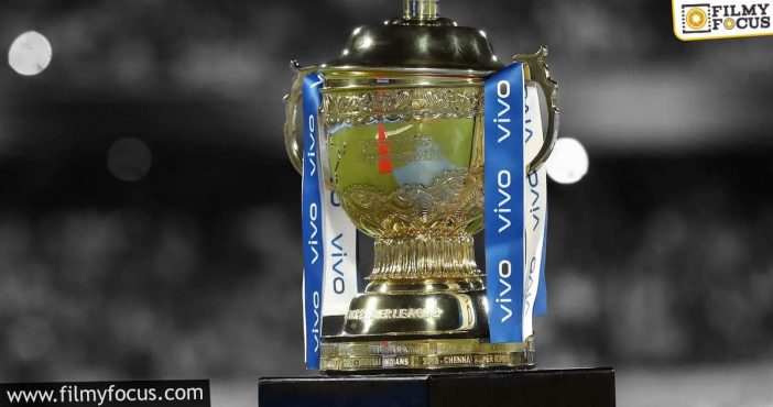 Ipl Announcement On Continuing This Season Expected Very Soon