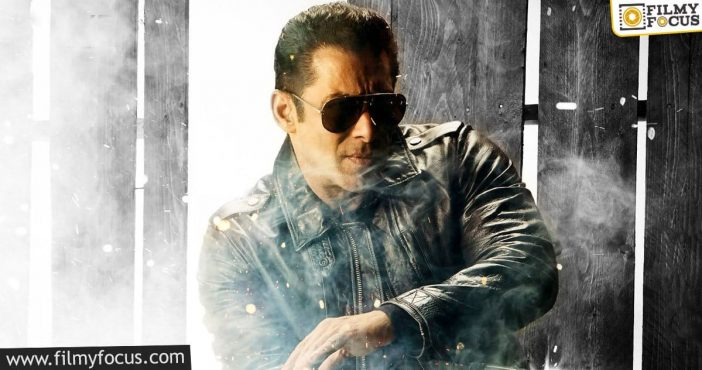 Initial Talk Salman Khan's Radhe