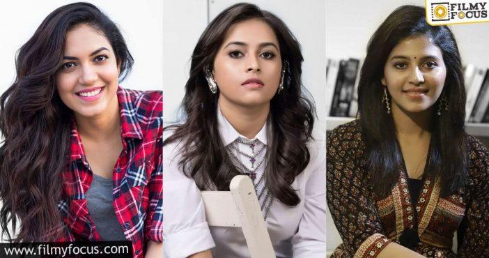 Heroines new telugu New Bollywood