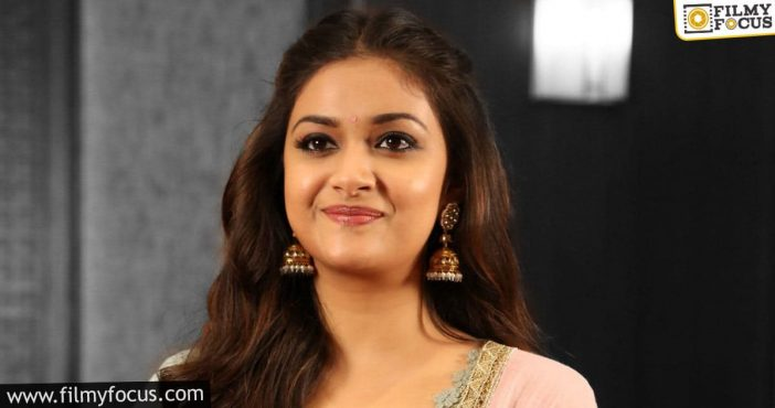 Keerthy Suresh To Act Opposite This Superstar Yet Again