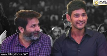 Mahesh And Trivikram To Make A Spy Movie
